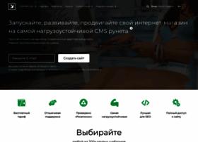cms.diafan.ru