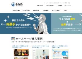 cms.digitalink.ne.jp