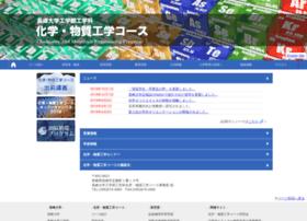 cms.nagasaki-u.ac.jp