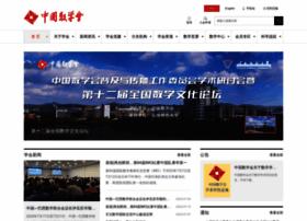 cms.org.cn