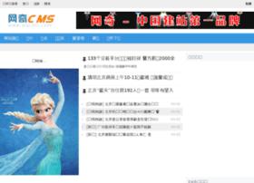 cms.wangqi.com