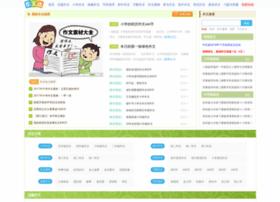 cms9.com