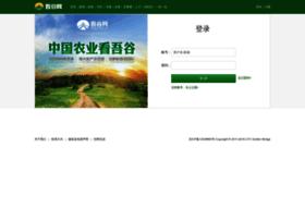 cmsadmin.wugu.com.cn