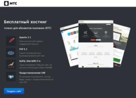 cmse.mtshost.ru
