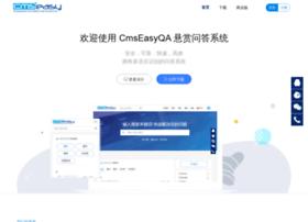 cmseasy.org