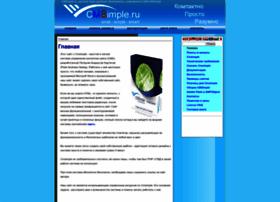 cmsimple.ru
