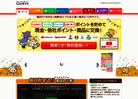 cmsite.co.jp