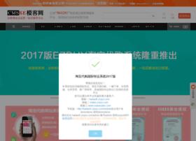 cmske.com