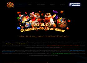 cmsnavi.com
