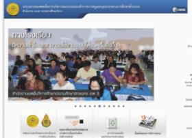 cmss-otcsc.com