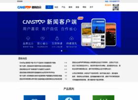 cmstop.com