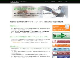 cmsystem.info