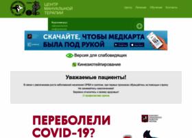 cmt.org.ru