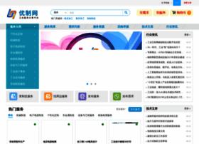 cmwin.com