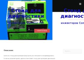 cmx3000.ru