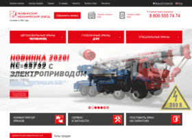 cmz.ru