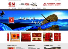 cn-calendar.com