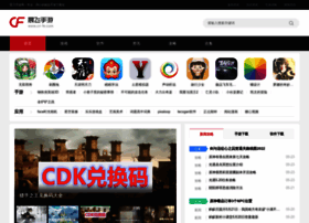cn-fe.com