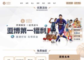 cn-giftbox.com