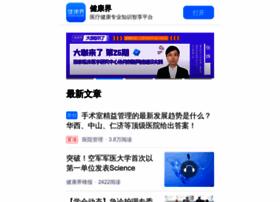 cn-healthcare.com