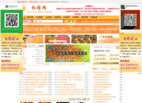 cn-hjw.com