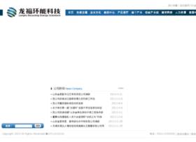 cn-longfu.com