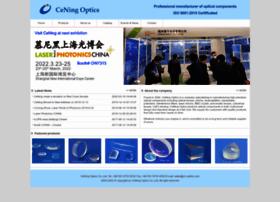 cn-optics.com