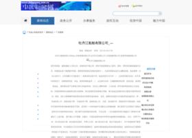 cn-pwm.com