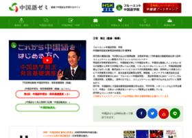 cn-seminar.com