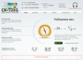 cn-torg.ru