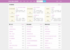 cn-wanxin.com