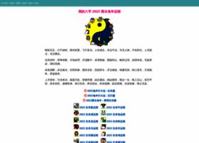 cn.5d8z.com