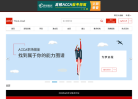 cn.accaglobal.com
