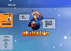 cn.akinator.com