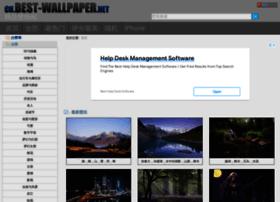 cn.best-wallpaper.net