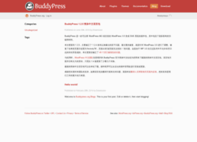 cn.buddypress.org