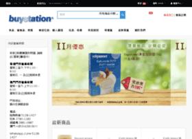 cn.buystation.com