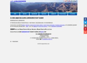 cn.canyonstours.com