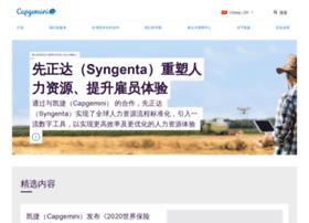 cn.capgemini.com