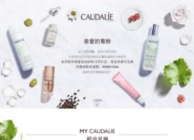 cn.caudalie.com