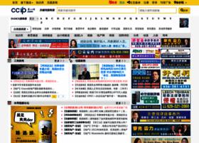 cn.ccyp.com
