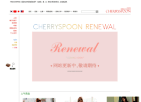 cn.cherry-spoon.com