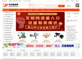 cn.cn5135.com