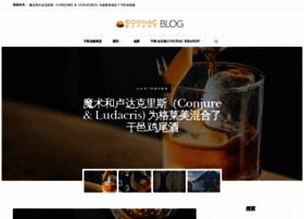 cn.cognac-expert.com