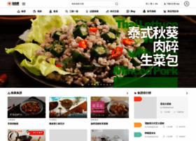 cn.daydaycook.com