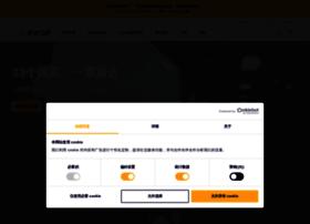 cn.eurail.com