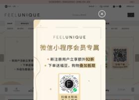 cn.feelunique.com