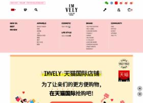 cn.imvely.com