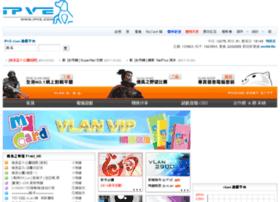 cn.ipve.com