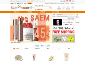 cn.koreadepart.com